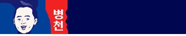 청년순대국 공식 홈페이지